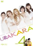 URAKARA vol.4