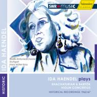 バルトーク:ヴァイオリン協奏曲第2番(ステレオ)、ハチャトゥリアン:ヴァイオリン協奏曲 イダ・ヘンデル、ミュラー=クライ&シュトゥットガルト放送響