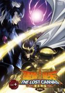 聖闘士星矢 THE LOST CANVAS 冥王神話 第2章 vol.4