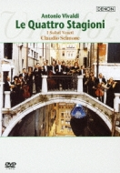Four Seasons: Scimone / I Solisti Veneti (2003)