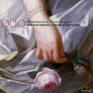 Duo-an Invitation To Vienna Program: 福田進一 E.fernandez