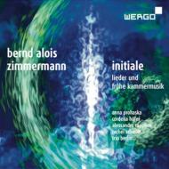 初期歌曲、室内楽作品集 アンナ・プロハスカ、トリオ・ベルリン、コルデリア・ヘーファー、他
