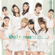 Single V [Only you]