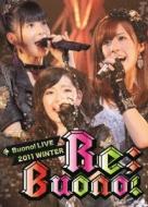 Buono! ライブ 2011winter 〜Re; Buono!〜