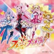 フレッシュプリキュア! 「Let's!フレッシュプリキュア!」主題歌シングル 【CD+DVD】