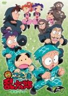 TVアニメ「忍たま乱太郎」DVD 第18シリーズ 二の段
