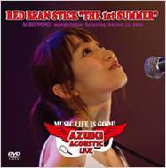 RED BEAN STICK THE 1st SUMMER DVD