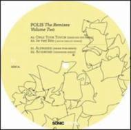 Polis: The Remixes 2