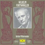 ブラームス:交響曲第1番(1952)、グルック:『アルチェステ』序曲 フルトヴェングラー&ベルリン・フィル(シングルレイヤー)(限定盤)