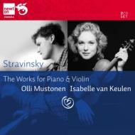 ヴァイオリンとピアノのための作品集 クーレン、ムストネン(2CD)