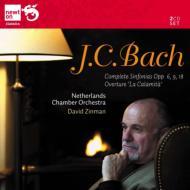 シンフォニア集 ジンマン&オランダ室内管弦楽団(2CD)