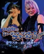 angelaのミュージック・ワンダー★大サーカス5th 〜蒼穹のファフナー まるごと全曲ライヴ!!〜