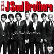 J Soul Brothers (+DVD)