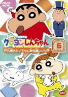クレヨンしんちゃん TV版傑作選 第6期シリーズ 6 九州のじいちゃん家は楽しいゾ