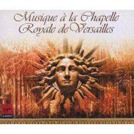 Musique A Versailles Chapelle Royale