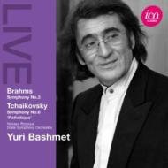 チャイコフスキー:『悲愴』、ブラームス:交響曲第3番 バシュメット&国立ノーヴァヤ・ロシア交響楽団