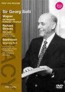ベートーヴェン:『運命』(1985年ライヴ)、R.シュトラウス:『ドン・ファン』(リハーサルと本番)、他 ショルティ&BBC響、他