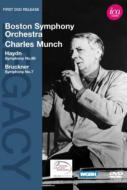 ブルックナー:交響曲第7番(1958)、ハイドン:交響曲第98番(1960) ミュンシュ&ボストン交響楽団