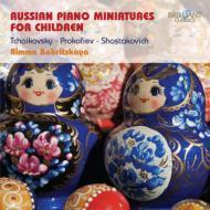 Russian Piano Miniatures For Children: Bobritskaya
