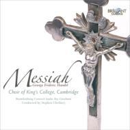 『メサイア』全曲 クレオバリー&キングス・カレッジ合唱団、ブランデンブルク・コンソート(1994ライヴ)(2CD+1DVD)