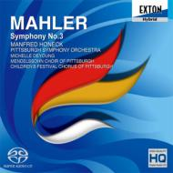 交響曲第3番 ホーネック&ピッツバーグ交響楽団、デ・ヤング(2SACD)
