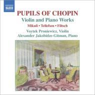 『ショパンの弟子たち〜ヴァイオリンとピアノのための作品集』 プロニエヴィチ、ヤコビツェ=ギトマン