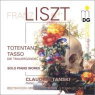 死の舞踏〜ピアノと管弦楽のための作品集 タンスキ、ブルーニエ&ボン・ベートーヴェン管