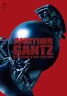 ANOTHER GANTZ -Director's Cut Complete Edition