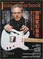 ムック jazz guitar book[ジャズギターブック] Vol.29