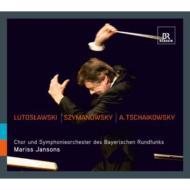 ルトスワフスキ:管弦楽のための協奏曲、シマノフスキ:交響曲第3番『夜の歌』、他 マリス・ヤンソンス&バイエルン放送交響楽団