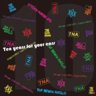 Ten years for your ears