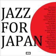 JAZZ FOR JAPAN〜東日本大震災被災者支援CD〜