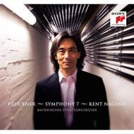 交響曲第7番 ケント・ナガノ&バイエルン国立管弦楽団