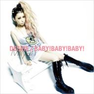 DESIRE / BABY!BABY!BABY! 【通常盤】