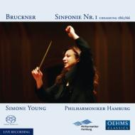 交響曲第1番(初稿) シモーネ・ヤング&ハンブルク・フィル