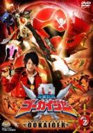 スーパー戦隊シリーズ::海賊戦隊ゴーカイジャー VOL.2