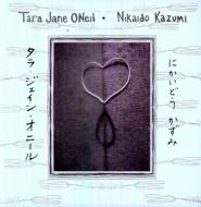 Tara Jane Oneil And Nikaido Kazumi