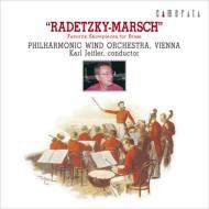 *brass&wind Ensemble* Classical/Philharmonic Wind Orchestra Vienna Radetzky Marsch