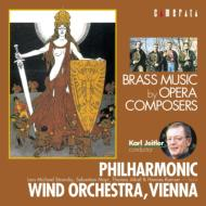 *brass&wind Ensemble* Classical/Philharmonic Wind Orchestra Vienna Brass Music By Opera Composers