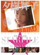 STAR FILE 夕樹舞子