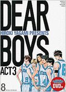 DEAR BOYS ACT3 8 (+DVD)Limited Edition