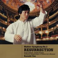 交響曲第2番『復活』 大野和士&ベルギー王立歌劇場管弦楽団