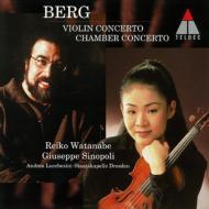 ヴァイオリン協奏曲、室内協奏曲 渡辺玲子(vn)、シノーポリ&シュターツカペレ・ドレスデン