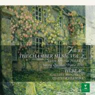 室内楽全集第2集 ジャン・ユボー(p)、ヴィア・ノヴァ四重奏団、他
