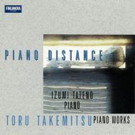 ピアノ・ディスタンス−武満徹:作品集 舘野泉(p)