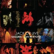 Kagura: Live In Kyoto (Extended Edition)