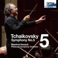 交響曲第5番 ホーネック&ピッツバーグ交響楽団