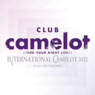 Club Camelot International Mix