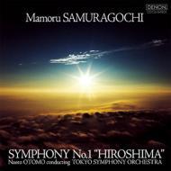 Symphony No.1 Hiroshima : Naoto Otomo / Tokyo Symphony Orchestra