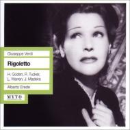 『リゴレット』全曲 エレーデ&メトロポリタン歌劇場、ウォーレン、ギューデン、タッカー、他(1951 モノラル)(2CD)